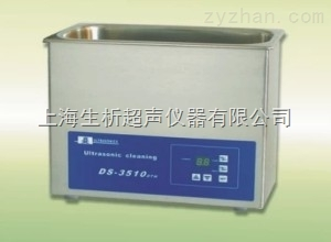 DS-3510DTHDS-3510DTH超聲波清洗器、清洗儀器上海