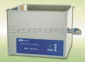 DS-5510DTHDS-5510DTH上海超聲波清洗器、清洗儀器