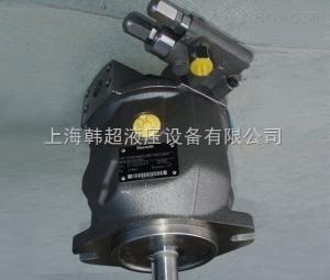 原裝A10VSO140DRS/32R-VPB22U99低價現貨特價液壓泵
