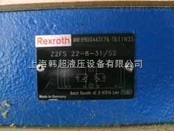 力士樂節流閥Z2S10-1-3X 低價出售原裝閥門