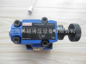 插入式溢流閥 DBDS10K1X/315 力士樂