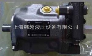 德國力士樂柱塞泵A10VSO 45排量現貨假一罰十