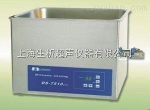 DS-7510DTHDS-7510DTH超聲波清洗器、清洗機、清洗儀器上海