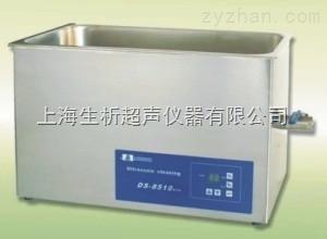 DS-8510DTHDS-8510DTH超聲波清洗器、清洗機、清洗儀器上海