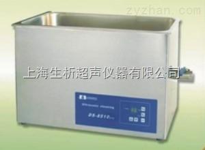 DS-8510DTDS-8510DT超聲波清洗器、清洗機、清洗專用儀器上海
