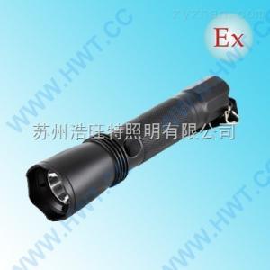 HBS4401C便攜式防爆強光電筒