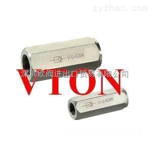 VTON進口高壓單向閥質量保證 進口高壓單向閥價格