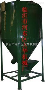 立式搅拌机 干粉混合机 搅拌机