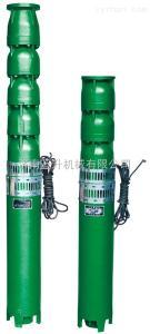 東營井用潛水泵