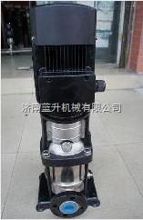 萊蕪熱水泵增壓泵|萊蕪鍋爐管道泵熱水增壓泵