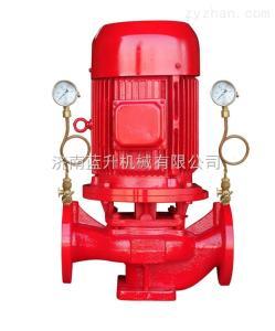 菏澤消防泵|菏澤消防水泵|菏澤噴淋泵