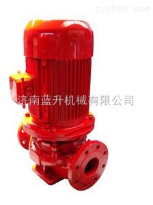 濟寧消火栓泵|濟寧立式消防泵|濟寧多級消防泵