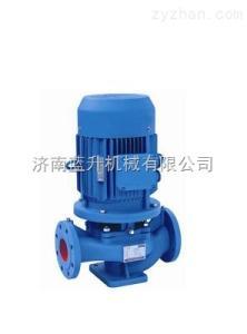 東營管道離心泵|東營熱水循環水泵