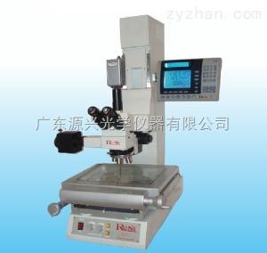 RX金相測量顯微鏡