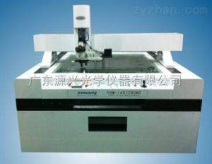 YVM-140120導電粒子金相觀察顯微鏡