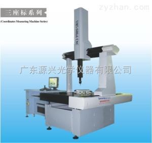 YMS-A手動氣浮三坐標測量儀
