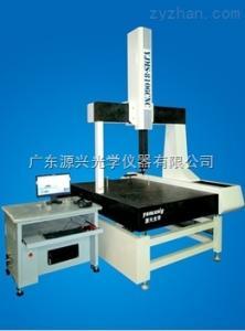 YMS-CNC全自動三坐標測量儀
