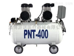 PNT-400空气压缩机