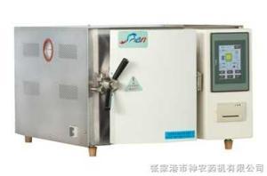 TQ-280江苏台式压力蒸汽灭菌器厂家