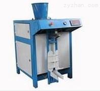 干粉混合机/双轴无重力高效混合机/腻子粉混合机