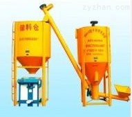 多功能飼料攪拌機 干粉混合機 萬能臥式飼料混合機