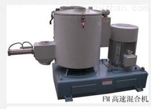 奶茶搅拌机-鸡精立式高速混合机-调味品专用混合机-鸡精混合设备