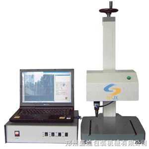 平面氣動打標機(標準型)