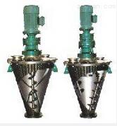 永昌直銷實驗室單螺旋錐形混合機、雙螺旋混合機