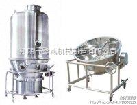 沸騰制粒干燥機價格,廠家直銷干燥機,沸騰制粒干燥機
