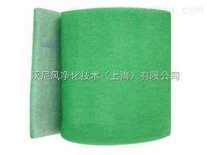 綠白料無紡布過濾棉
