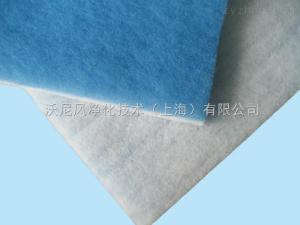 藍白色風口過濾棉