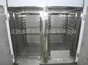 化工物料干燥机-化工厂烘干设备-不锈钢热风循环烘箱