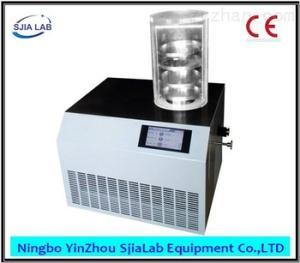 SJIA-10N-TS壓蓋型,臺式冷凍干燥機,臺州實驗室冷凍干燥機