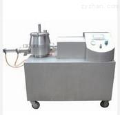 專業生產高效濕法混合制粒機 (新安粉體)