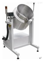 供應煉藥鍋 可傾式煉藥鍋 煉藥鍋設備