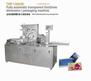 TMP-130A(B)全自动透明膜(纸)三维包装机(可带防伪易拉线)