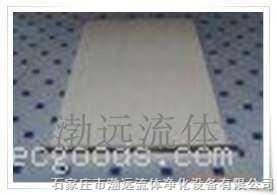 生产除尘波纹塑烧板