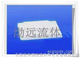 生产喷涂硫化板
