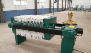 食品廠污水處理設備 廂式壓濾機