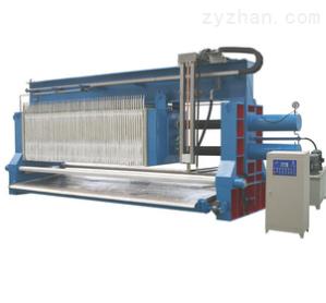 紙漿壓濾機|煤泥壓濾機|機械制漿脫水設備