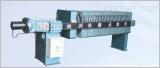 廂式液壓壓濾機630型