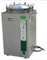 壓力蒸汽滅菌器 上海銷售XFS-260手提式壓力蒸汽滅菌器
