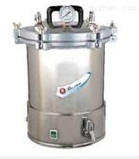 立式壓力蒸汽滅菌器 YXQ-LS-75G