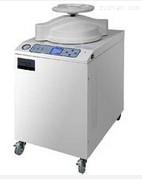 立式高压蒸汽灭菌器LS-75LJ