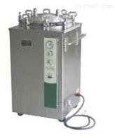壓力蒸汽滅菌器LS-150LJ