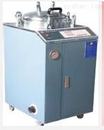 YXQ-LS-30SII立式壓力蒸汽滅菌器/手提式電熱蒸汽滅菌器