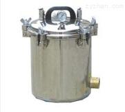 立式压力蒸汽灭菌器/YXQ-LS-75SII手提式电热蒸汽灭菌器