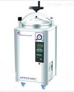 YXQ-SG46-280S移位快開門手提式蒸汽滅菌器,18L壓力蒸汽滅菌器