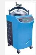 LDZM-40KCS立式不銹鋼蒸汽滅菌器 智能不銹鋼蒸汽滅菌器