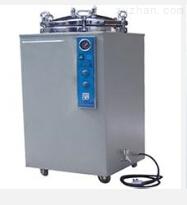 上海博迅BXM-30R立式壓力蒸汽滅菌器廠家直銷